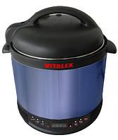 Мультикоптильня Vitalex VL-5203 (Синяя)