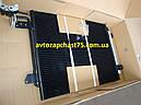 Радиатор кондиционера Volkswagen Caddy, Touran (Nissens, Дания), фото 4