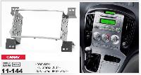 2-DIN переходная рамка HYUNDAI H-1, Starex 2007+; i800, iLoad, iMax 2008+ (Silver), CARAV 11-144