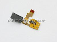 Динамик для Samsung S5570 с кабелем и микрофоном (Оригинал)