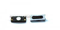Динамик для Motorola C330, C350, C375, C380, E680, V265, V300, V400, V500, V600, V980 (Оригинал)