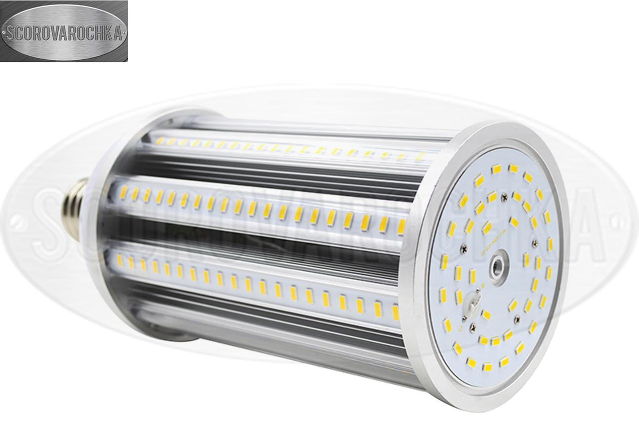 """Влагостойкое Промышленное Светодиодное (LED) освещение GH-CL10-80W (8400 Lm),IP64 - """"SKOROVAROCHKA"""""""