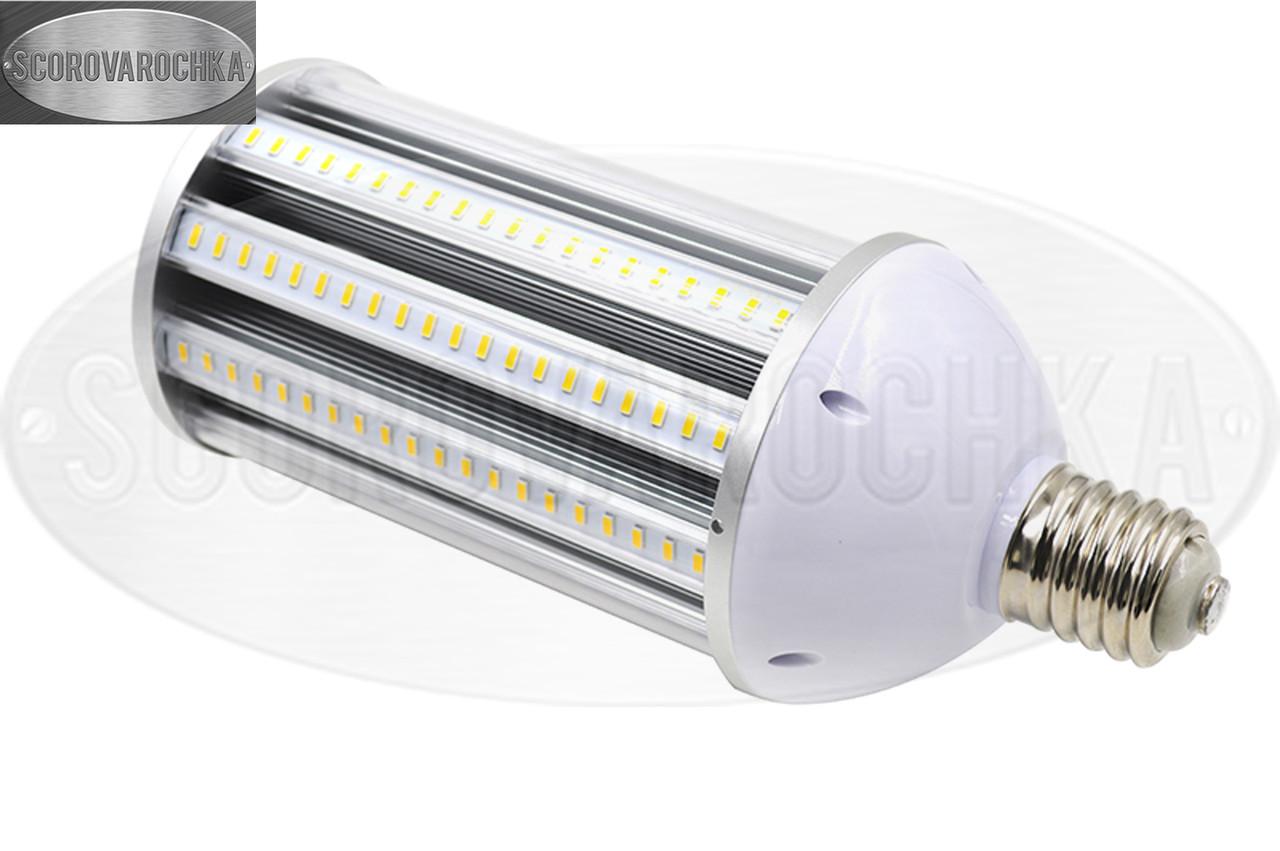 """Влагостойкое Промышленное Светодиодное (LED)освещение GH-CL10-100W (10500 Lm),IP64 - """"SKOROVAROCHKA"""""""