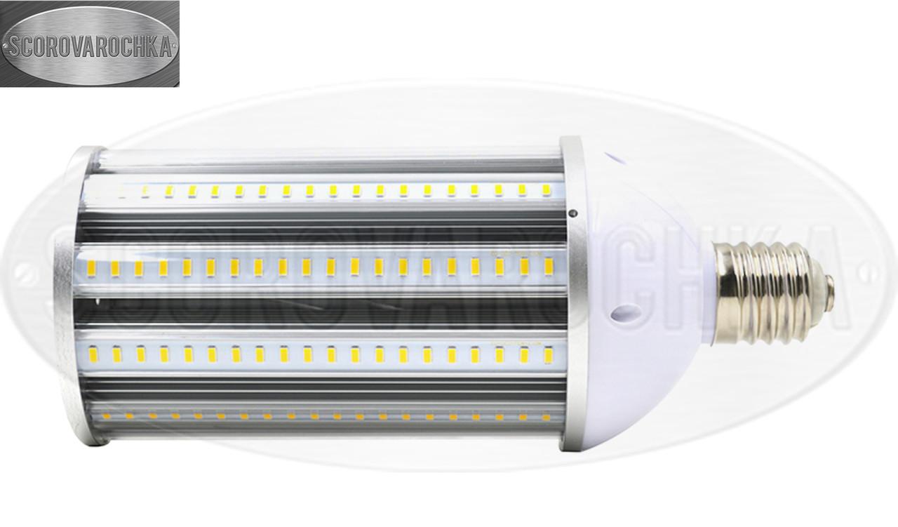 """Влагостойкое Промышленное Светодиодное (LED) освещение GH-CL10-54W (5670 Lm),IP64 - """"SKOROVAROCHKA"""""""