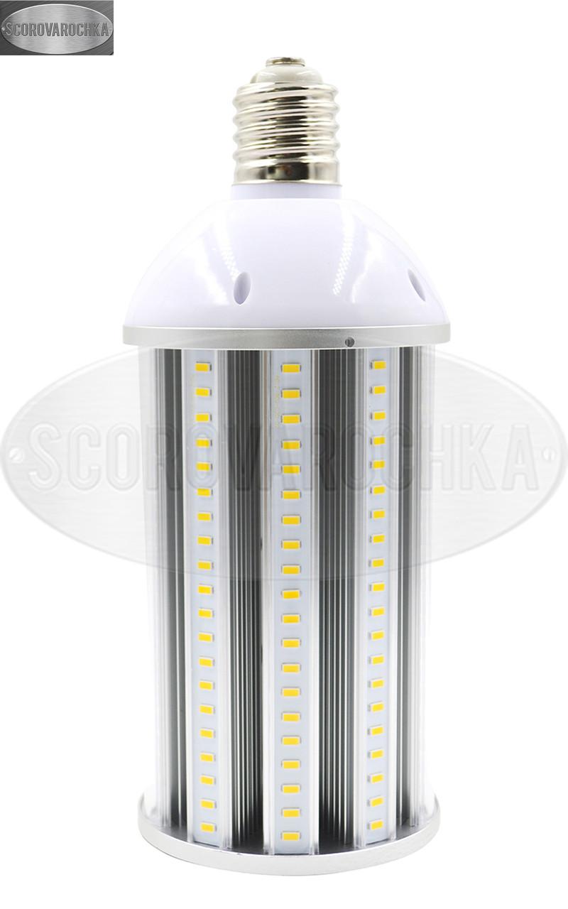 """Влагостойкое Промышленное Светодиодное (LED)освещение GH-CL10-120W (12600 Lm),IP64 - """"SKOROVAROCHKA"""""""