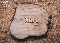Деревянные украшения слово Diary, 68*33