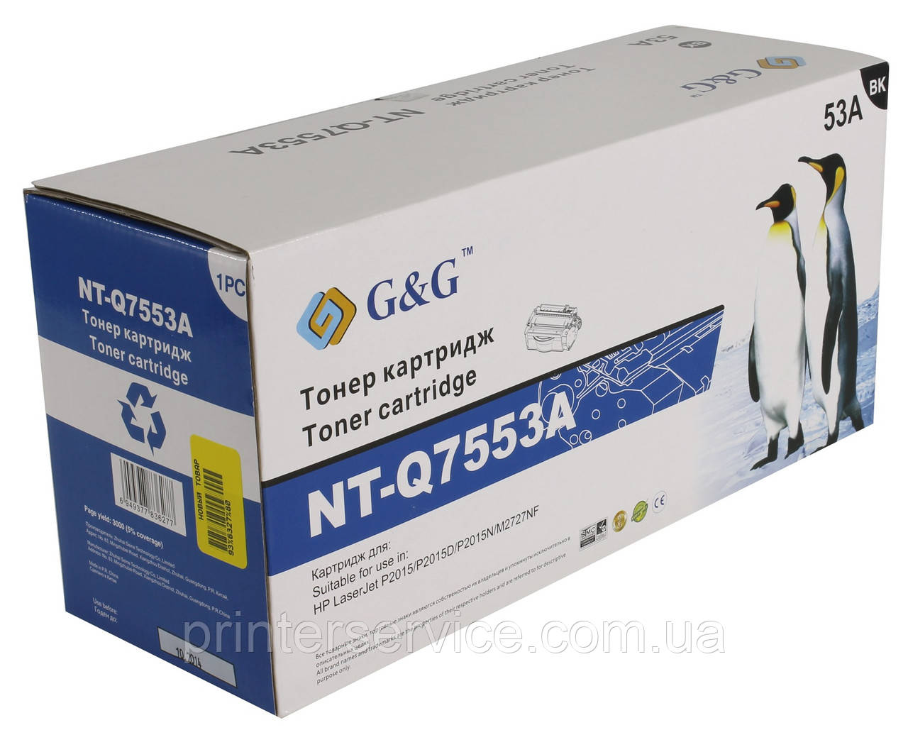Картридж Q7553A совместимый для HP LJ P2015 M2727 series, G&G-Q7553A Black