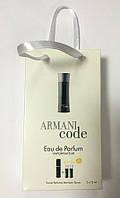 Мини парфюмерия мужская Armani Code в подарочной упаковке 3х15 ml DIZ