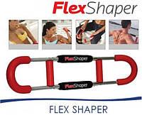 Тренажер для Тела Flex Shaper Флекс Шапер