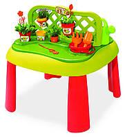 Развивающий столик Smoby 840100 «Маленький садовник»