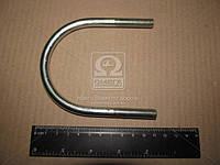 Стремянка хомута трубы глушителя КАМАЗ (на эжектор) (КамАЗ). 5320-1203065