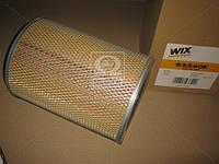 Фильтр воздушный БОГДАН (WIX-Filtron). 93340E