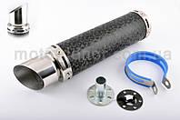 Глушитель (тюнинг)   300*90mm, креп. Ø48mm   (нержавейка, мрамор черный, прямоток, тип:2)
