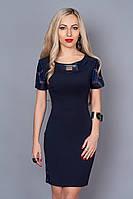 Темно-синие платье с ажурными вставками