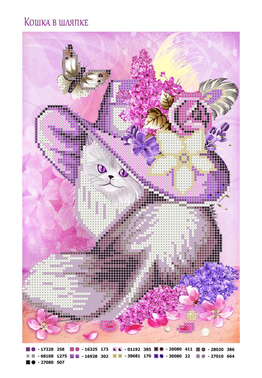 Схема для частичной вышивки бисером Кошка в шляпе, А4 ...