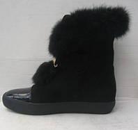 Ботинки женские зимние с меховой опушкой