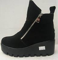 Ботинки стильные зимние на тракторной подошве
