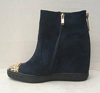 Ботинки зимние женские замшевые Casadei синие