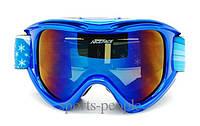 Маска горнолыжная NICE FACE 9054, синий цвет., фото 1