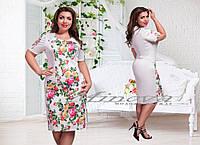 Платье нарядное большого размера 52-60 разные цвета