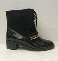 Ботиночки стильные женские зимние