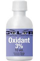 Окислювач Oxidant Color 3%