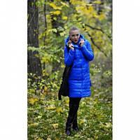 Пальто женское стеганное Марина 23 синее, магазин пальто