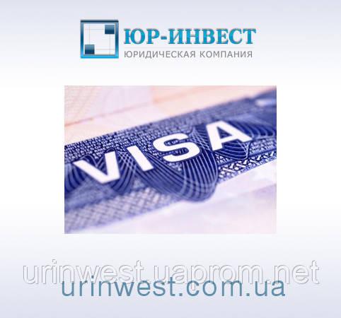 """С 1 июля украинцам стало легче получить """"шенген"""""""