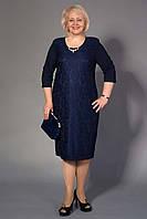 Женское платье больших размеров Самуэла 52, 54, 56, 58, 60