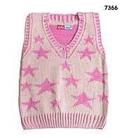 """Вязаная жилетка """"Звёзды"""" для девочки. 1 год"""