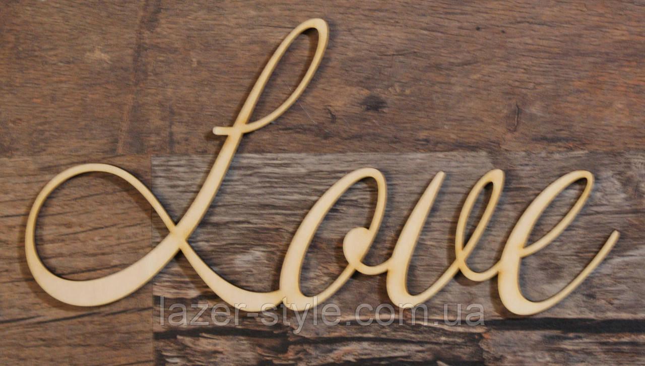Слова для фотосессий  и декора LOVE 4