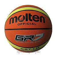 Мяч баскетбольный Molten GR7 №7, фото 1