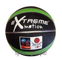 Мяч баскетбольный EXTREME MOTION №7