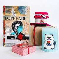 Подарочный набор для женщины