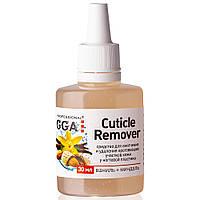 Cuticle remover GGA Ваниль+Миндаль 30 мл.