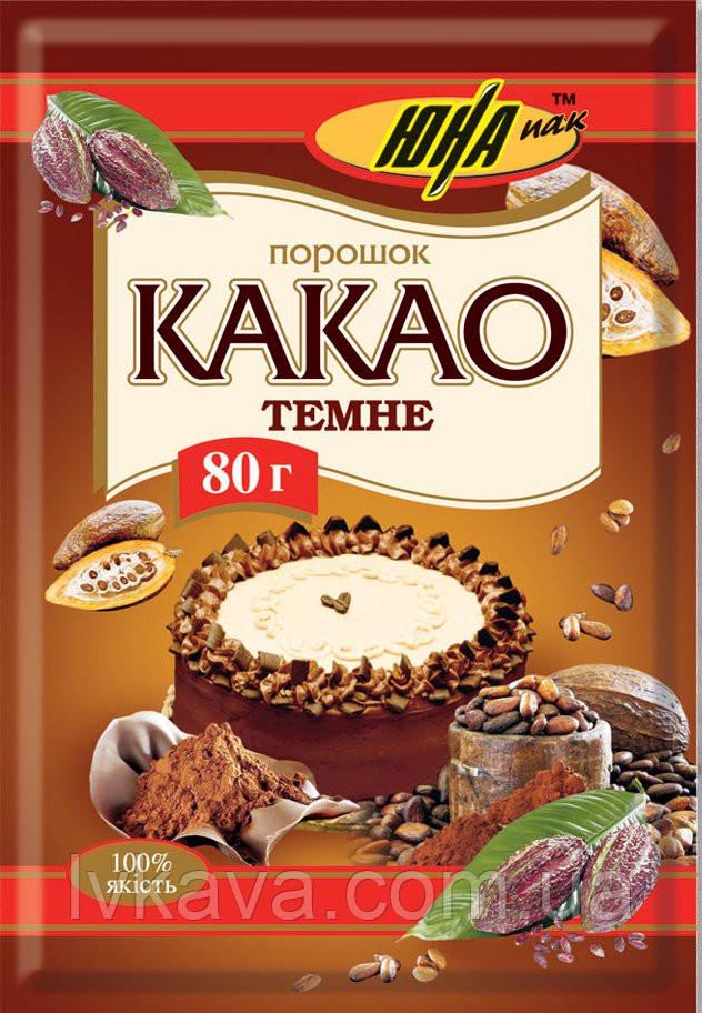 Какао темное Юна, 80 гр