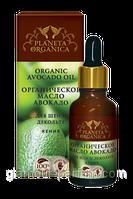 """Органическое масло авокадо """"Planeta Organica"""" для шеи и декольте"""