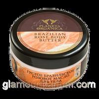 """Густое бразильское розовое масло для тела """"Planeta Organica"""" Для похудения"""