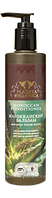 """Марокканский бальзам для всех типов волос """"Planeta Organica"""""""