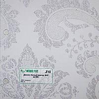 Рулонные шторы Одесса Ткань Дамаск Блэк-аут Белый жемчуг