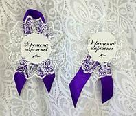 Значки для крестных невесты