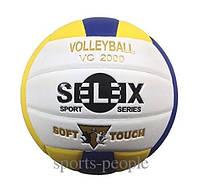 Мяч волейбольный Selex VС 2000