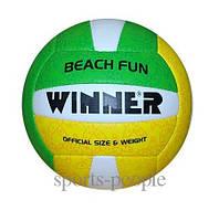 Мяч волейбольный Winner BEACH FUN, фото 1