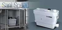 Кухонный насос для отвода грязных стоков SFA SANISPEED (Саниспид)