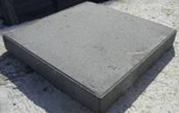 Плита тротуарная армированная железобетонная Т-7.5
