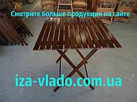 Столик раскладной для пикника