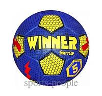 Мяч футбольный WINNER STREET CUP №5, для улицы, разн. цвета