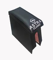 Подлокотник Опель Астра Classic / Opel Astra Classic (черный)