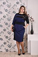 Синее женское платье Ароме полубатал размер 42, 44, 46, 48, 50, 52
