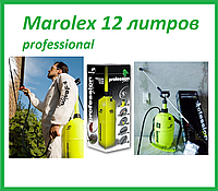 Ранцевый опрыскиватель Marolex Professional Plus, 12 литров, полив, покраска, побелка.